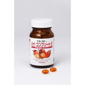 栄養機能食品 ハイ・コンプリートE |naturally-hf|02