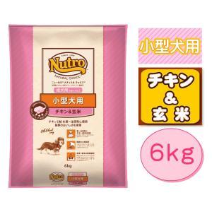 ニュートロ ナチュラルチョイス 成犬用 チキン...の関連商品7