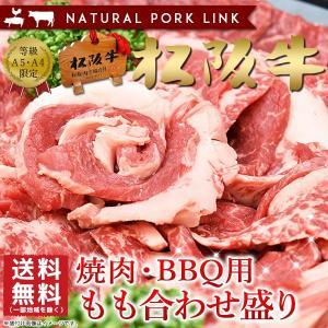 お中元 肉 ギフト ランキング Gift 牛肉 焼き肉 焼肉...