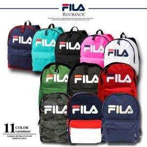 商品名 : FILA フィラ リュック おしゃれ バックパック 大容量 8色 リュックサック レディ...