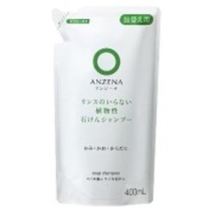 ANZENA(アンジーナ)石けんシャンプー <全身用> 詰替え 400mL|naturalspt