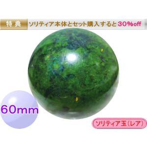 ジャスパーインプライム 天然石 丸玉 60mm ソリティア玉【人気のパワーストーン 販売 ショップ】|naturalstones