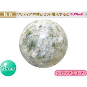 アズライト 天然石 丸玉 20mm ソリティア玉【人気のパワーストーン 販売 ショップ】|naturalstones