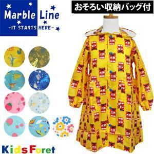 Marble Line マーブルライン レインコート