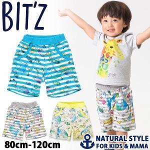 ビッツ 子供服 セール パンツ 2018夏 BIT'Z キッズ 男の子 ベビー|naturalstyle-yh