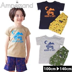 アンパサンド パジャマ 半袖 ワンマイルウェア 男の子 キッズ Ampersand 子供服 部屋着 ルームウエア ゴム コットン 綿 ハーフパンツ|naturalstyle-yh
