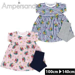 アンパサンド パジャマ 半袖 ワンピース型ワンマイルウェア 女の子 キッズ Ampersand 子供服 部屋着 ルームウエア 花柄 チュニック|naturalstyle-yh
