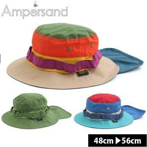 アンパサンド 帽子 キッズ ベビー ジュニア 帽子 アウトドアハット サファリハット 男の子 女の子 ハット アウトドア|naturalstyle-yh