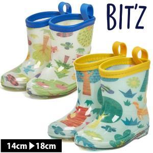 長靴 キッズ レインブーツ 女の子 男の子 BIT'Z ビッツ レインシューズ ベビー 子供 14cm 15cm 16cm 17cm 18cm|naturalstyle-yh
