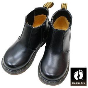 フォーマルシューズ キッズ フォーマル靴 男の子 発表会 ハンテン ブーツ ゴア|naturalstyle-yh