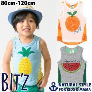 ビッツ 子供服 セール Tシャツ 2018夏 BIT'Z お魚柄 キッズ 男の子 ベビー|naturalstyle-yh