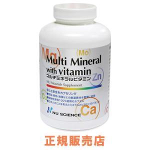 マルチミネラルビタミン|naturalweb-dec