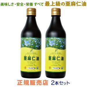 ニューサイエンス 有機亜麻仁油370ml2本セット 送料無料|naturalweb-dec