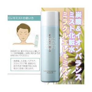 送料無料 高濃度炭酸ミスト化粧水『ミラクルエレキミスト』2本セット naturalweb-dec 04