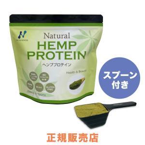 ヘンププロテイン 植物性アミノ酸サプリメント 454g naturalweb-dec