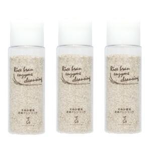送料無料 米ぬか酵素洗顔クレンジング3本セット 100%無添加みんなでみらいを|naturalweb-dec