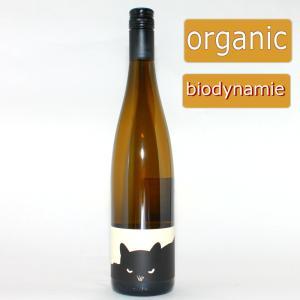 オーガニックワイン ジャンティ・ド・カッツ 2013 黒にゃ...