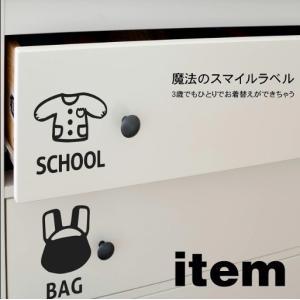 item アイテム  ステッカー 1枚 子供片付け シール 収納 ボックス クローゼット 簡単 アイ...