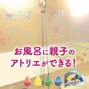 水で落とせるジェル状の不思議なクレヨン! お風呂の壁や浴槽にゆびでお絵かきができる、楽しいバスグッズ...