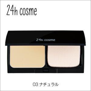 24hcosme ミネラルパウダーファンデセット03ナチュラル 11g SPF45PA+++ 【ミネ...