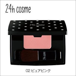 【送料無料】24hcosme ミネラルパウダーチーク 02ピュアピンク 2.8g 【パウダーチーク】...