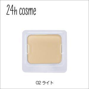 【ネコポス便送料無料】24h cosme ミネラルパウダーファンデリフィル 02ライト 11g SP...