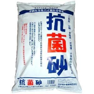 「抗菌砂」15kg入り15袋セット