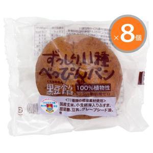 べっぴんパン 黒豆餡