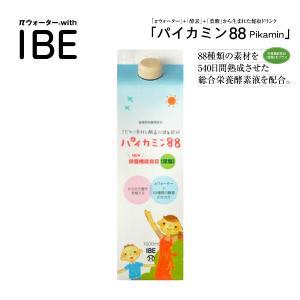 【葉酸入り】健康野草酵素飲料 パイカミン88 1000ml入|naturel-house