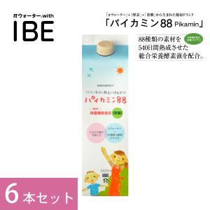 【葉酸入り】 健康野草酵素飲料 パイカミン88 1000ml...