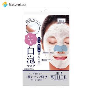 【ポイント10倍】リッツ ホワイト もこもこ白泡マスク