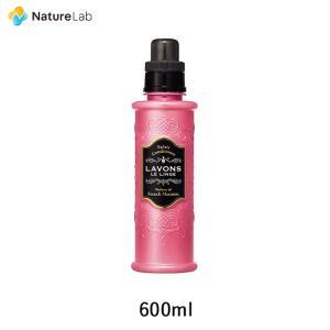 ラボン 柔軟剤 フレンチマカロンの香り 600ml 梅雨 柔軟剤|naturelab-store
