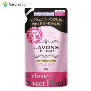 洗剤 ラボン 柔軟剤入り 洗濯洗剤 スウィートフローラル 詰め替え 750g|naturelab-store