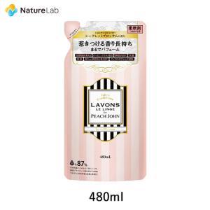 柔軟剤 ラボン for PEACH JOHN シークレットブロッサムの香り 柔軟剤 詰め替え 480ml naturelab-store