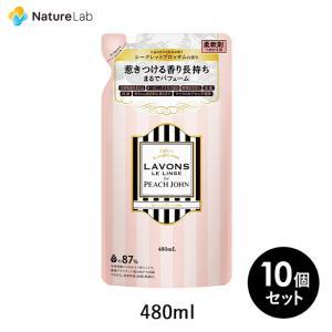 柔軟剤 ラボン for PEACH JOHN シークレットブロッサムの香り 柔軟剤 詰め替え 480ml 10個セット 送料無料 naturelab-store