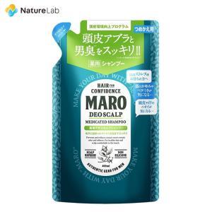 シャンプー マーロ MARO 薬用 デオスカルプ メンズ シャンプー 詰め替え 400ml   医薬...