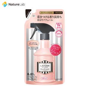 芳香剤 消臭剤 ラボン for PEACH JOHN ファブリックミスト シークレットブロッサムの香り 詰め替え 320ml|naturelab-store