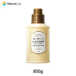 洗剤 ラボン lavons 柔軟剤入り 洗濯洗剤 シャイニームーンの香り 850g (旧シャンパンム...