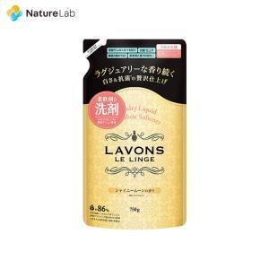 洗剤 ラボン 柔軟剤入り 洗濯洗剤 シャンパンムーンの香り 詰め替え 750g naturelab-store