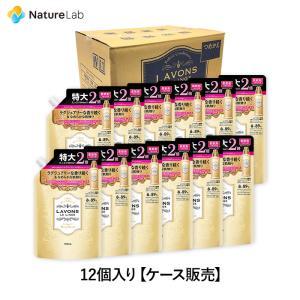 柔軟剤 ラボン シャンパンムーン 大容量 シャンパンムーン 柔軟剤 詰め替え 960ml 12個セット 梅雨 送料無料 naturelab-store