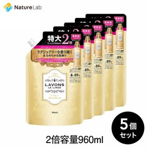 ラボン lavons 柔軟剤 大容量 シャンパンムーン 詰め替え 960ml 5個セット 送料無料|naturelab-store