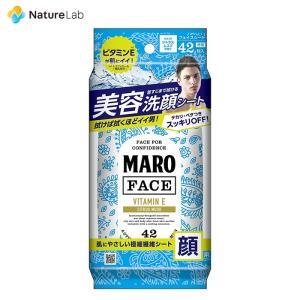 シート マーロ MARO デザイン フェイスシート ペイズリー 42枚 美容洗顔シート 制汗 メンズ