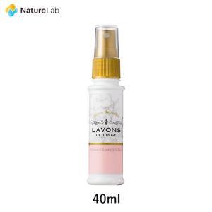 芳香剤 消臭剤 ラボン ファブリックミスト 携帯用 ラブリーシックの香り 40ml naturelab-store