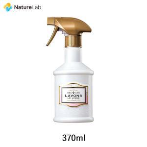 芳香剤 消臭剤 ラボン ファブリックミスト ラブリーシックの香り 370ml naturelab-store