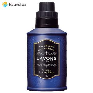 ラボン 柔軟剤入り 洗濯洗剤 ラグジュアリーリラックス 850g 梅雨|naturelab-store