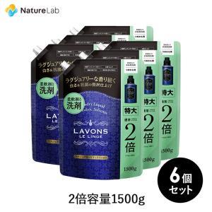 ラボン 柔軟剤入り 洗濯洗剤 大容量ラグジュアリーリラックス 詰め替え 1500g 6個セット 送料無料|naturelab-store