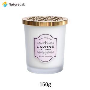 芳香剤 ラボン 部屋用 芳香剤 フレンチマカロン 150g | 消臭 フレグランス ニオイ 置き型 天然由来|ネイチャーラボ PayPayモール店