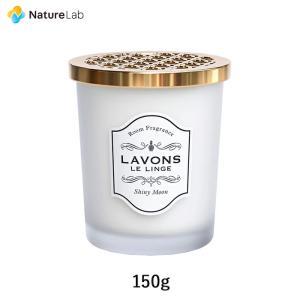 芳香剤 ラボン 部屋用 芳香剤 シャイニームーンの香り 150g  | 消臭 フレグランス ニオイ 置き型 天然由来|ネイチャーラボ PayPayモール店
