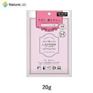 芳香剤 ラボン 香りサシェ (香り袋) フレンチマカロン 20g|naturelab-store