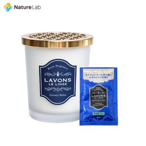芳香剤 ラボン 部屋用 芳香剤 ラグジュアリーリラックスの香り 柔軟剤1回分付 数量限定セット naturelab-store